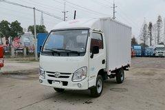 跃进 小福星S50 1.3L 87马力 汽油 3米单排厢式微卡(NJ5032XXYPBGBNZ1) 卡车图片