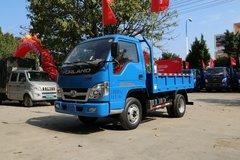 福田金刚 68马力 2.6米自卸车(BJ3042D8JBA-G1) 卡车图片