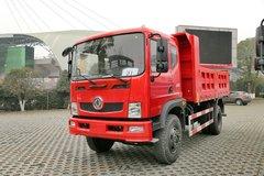 东风华神 御龙 140马力 4.5米自卸车(EQ3080GL1) 卡车图片