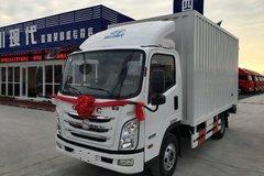 四川现代 瑞越 143马力 4.18米单排厢式轻卡(CNJ5041XXYZDB33M) 卡车图片