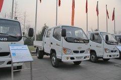 唐骏欧铃 小宝马 68马力 2.515米双排自卸车(ZB3030BSC3F) 卡车图片