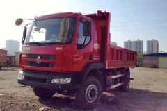 东风柳汽 乘龙 200马力 4X2 4.7米自卸车(速比:5.45)(LZ3120RAHA) 卡车图片
