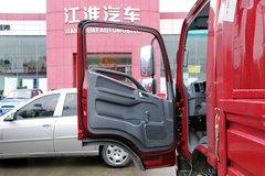 江淮 帅铃H330 风尚版 141马力 4.18米单排栏板轻卡(红色)(HFC1043P71K1C2V)