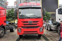 上汽红岩 杰卡C500重卡 350马力 4X2牵引车(CQ4186ZTVG361)