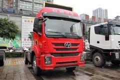 上汽红岩 杰卡C500重卡 320马力 4X2牵引车(CQ4186ZMVG361C)