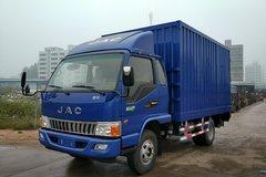 江淮 骏铃E6 130马力 3.8米排半厢式轻卡(HFC5043XXYP91K6C2) 卡车图片