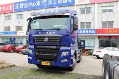 中国重汽 汕德卡SITRAK C7H重卡 440马力 6X4牵引车(ZZ4256V324HD1B)(远成蓝) 卡车图片