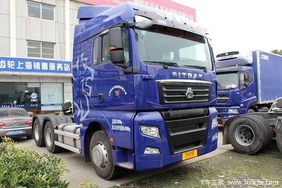 中国重汽 汕德卡SITRAK C7H重卡 400马力 6X4牵引车(ZZ4256V324HE1B/V7GD-1L)