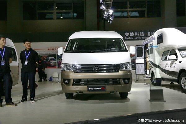 仅售12.88万风景G9封闭货车优惠促销