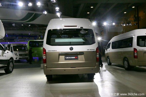 降价促销榆林风景G9封闭货车仅售9.40万
