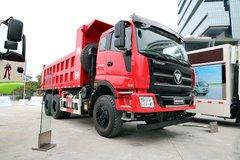 福田瑞沃重型Q9 336马力 6X4 5.6米自卸车(BJ5255ZLJ-3) 卡车图片