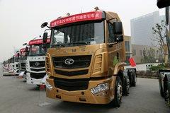 华菱 汉马重卡 420马力 6X2牵引车(HN4252A31B5M4) 卡车图片
