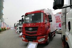 华菱 汉马 180马力 4X2 冷藏车(HN5160XLCH19E6M5)