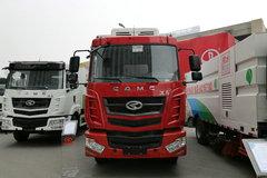 华菱 汉马 H6 375马力 8X4 冷藏车(HN5310XLCX34D6M5)