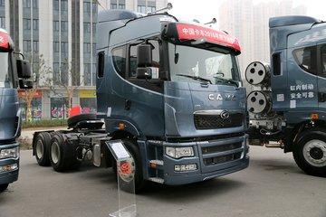 华菱 星凯马重卡 480马力 6X4危险品牵引车(HN4255A48C4M5)