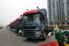 华菱 星凯马重卡 410马力 6X4LNG牵引车(HN4250NG38C9M5) 卡车图片