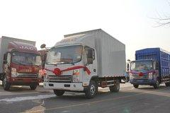江淮 帅铃H330 130马力 4.2米单排厢式轻卡(HFC5043XXYP71K1C2V) 卡车图片