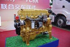 联合动力YC6K1243-40 430马力 12L 国四 柴油发动机