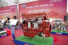 联合动力YC6K1344N-50 440马力 13L 国五 天然气发动机