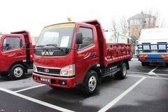 飞碟奥驰 宏瑞T系列 82马力 3.2米单排栏板轻卡 卡车图片