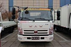 飞碟奥驰 V3系列 129马力 5.065米单排栏板载货车(FD1083W63K5-2)