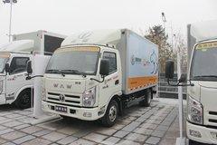 奥驰 A2系列 109马力 4.2米单排厢式轻卡(FD5044XXYW63K) 卡车图片