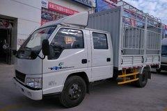 江铃 新顺达 109马力 3.3米双排仓栅式轻卡(JX5044CCYXSG2) 卡车图片