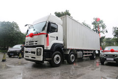 庆铃 VC46重卡 241马力 6X2 9.6米厢式载货车 (QL5250XXYAVCKJ)