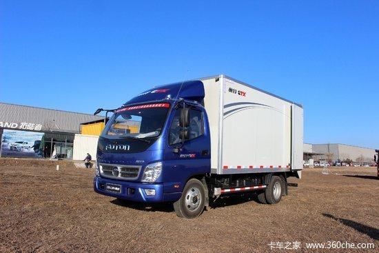 福田 奥铃CTX 科技版 131马力 4.165米单排厢式轻卡(国五)(BJ5049XXY-B1)