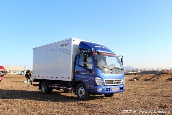 福田 奥铃CTX 科技版 118马力 4.165米单排厢式轻卡(国V)(BJ5049XXY-B1)