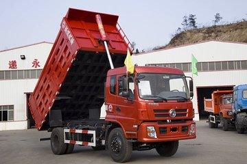 东风神宇 御虎 160马力 4.5米自卸车(EQ3168GL)