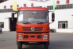 东风神宇 御虎 160马力 4.5米自卸车(EQ3168GL) 卡车图片