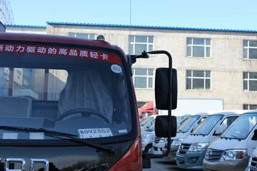 福田 奥铃CTX 科技版 118马力 4.23米单排栏板轻卡(国V)(BJ1049V9JEA-FE)图片