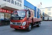 福田 奥铃CTX 131马力 4.2米单排栏板轻卡(BJ1049V9JD6-FE)