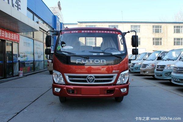 奥铃CTX载货车火热促销中 让利高达0.8万