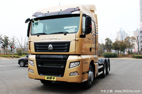 中国重汽 汕德卡SITRAK C7H重卡 400马力 6X4牵引车(ZZ4256V324ME1H)