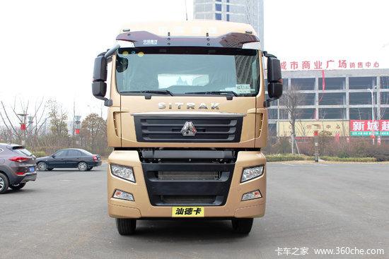 中国重汽 汕德卡SITRAK C7H重卡 540马力 6X4牵引车(空气悬架)(ZZ4256V324HE1B)