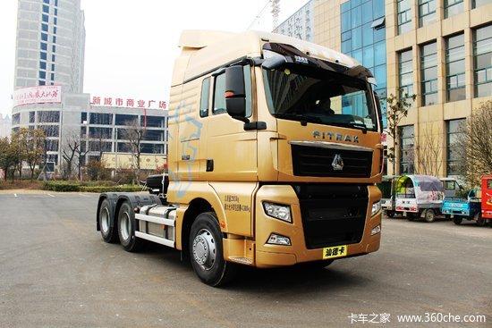 中国重汽 汕德卡SITRAK C7H重卡 540马力 6X4牵引车(ZZ4256V324HE1Z)