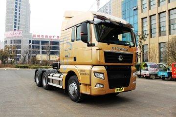 中国重汽 汕德卡SITRAK C7H重卡 480马力 6X4牵引车(ZZ4256V324HE1Z)