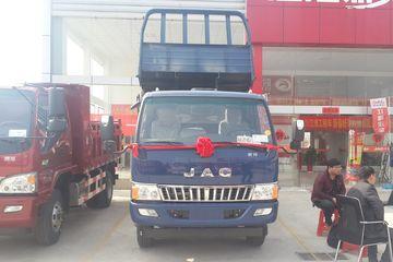 江淮 骏铃G 129马力 4X2 4米自卸车(HFC3040P91K1C7V)