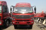 福田 欧马可3系 156马力 4.75米排半栏板轻卡(京五)(BJ1089VEJEA-A2)