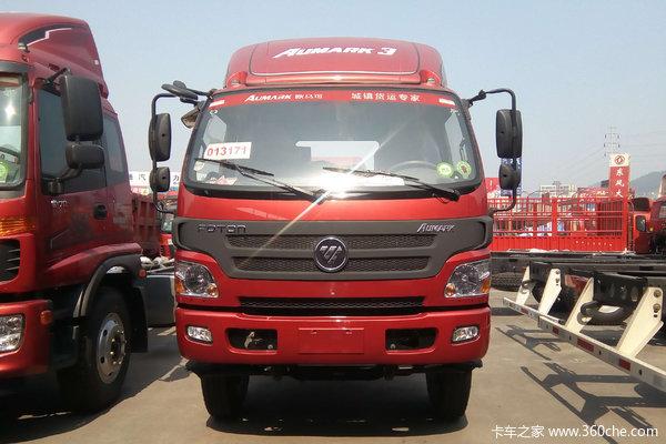 欧马可3系载货车限时促销中 优惠0.2万