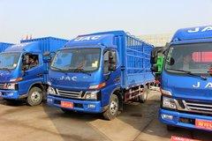 江淮 骏铃V6 160马力 4.2米单排仓栅载式轻卡(HFC5043CCYP91K6C2) 卡车图片