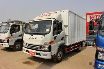 江淮 骏铃V6 156马力 4.18米单排厢轻卡(HFC5080XXYP91K1C2V)