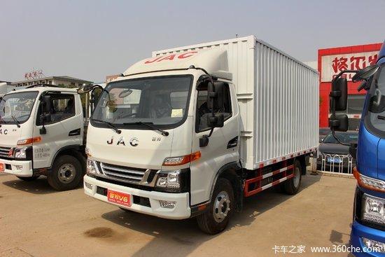 江淮 骏铃V6 152马力 4.12米单排厢式轻卡(HFC5043XXYP71K1C2V)
