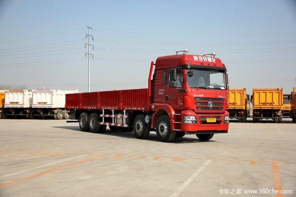 陕汽重卡 德龙新M3000 轻量化版 350马力 8X4 9.55米畜禽载货车(SX5310CCQGB456)