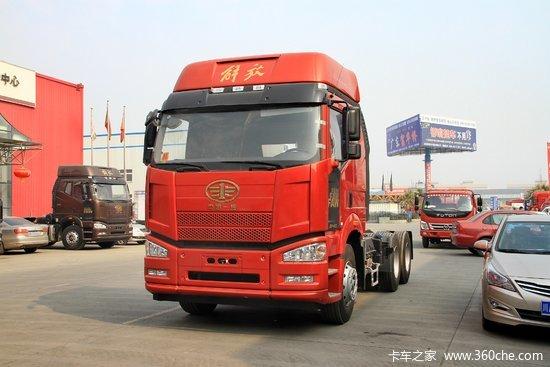 一汽解放 J6P重卡 领航版 460马力 6X4自动挡牵引车(CA4250P66K24T1A1E5)