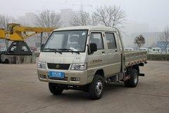 福田瑞沃 骁运7 68马力 2.71米自卸车(BJ3042D8ADA-G1) 卡车图片