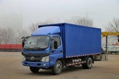 福田 瑞沃 154马力 4.8米排半厢式载货车(BJ5085XXY-2) 卡车图片