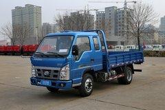 福田瑞沃 骁运7 88马力 4X2 3.27米自卸车(BJ3045D9PB5-1) 卡车图片